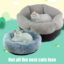 Soft Round Pet Bed Warm Comfortable Kitten Puppy Nest Kennel for Winter Autumn YU-Home