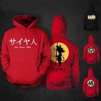 Dragon ball son goku hoodie north kaio dragonball z dbz cosplay costume cotton fleece thick jacket.jpg 200x200