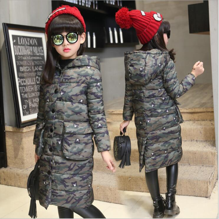 2017 new winter coat girls wear cotton padded clothes in Korean children thickened child fashion camouflage jacket outerwear zip up faux leather leopard jacket