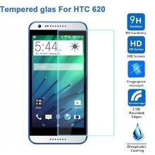 Для htc desire 620 закаленное стекло 620 620 г 820 мини протектор экрана для htc desire 620 защитная пленка + очистки комплект