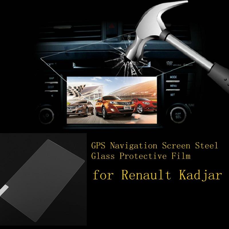 7 Inch Car GPS Navigation Screen Steel Protective Film LCD Screen Car Sticker for Renault Kadjar
