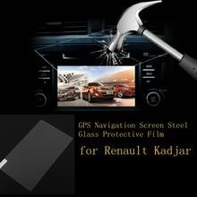 7 дюймов gps-навигации экран стали защитная пленка ЖК-экран автомобиля стикер для Renault kadjar