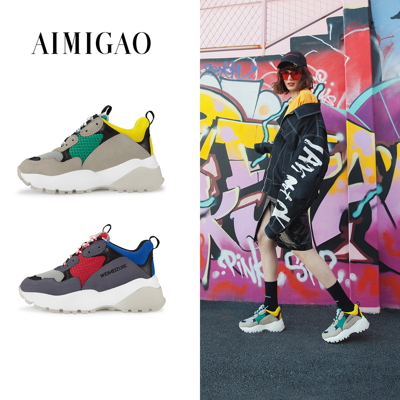 AIMIGAO Superstar Sneakers Women Leisure Shoes Mixed Color Street Style Women Breathable Casual Flat Platform Shoes 2018