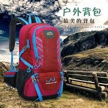 45L Professional Outdoor Climbing backpack Shoulders Hiking waterproof Breathable Unisex travel Sport Mountaineer Bag Rucksack