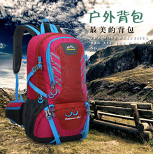 45L Professional Outdoor Climbing backpack Shoulders Hiking waterproof Breathable Unisex travel Sport Mountaineer Bag Rucksack