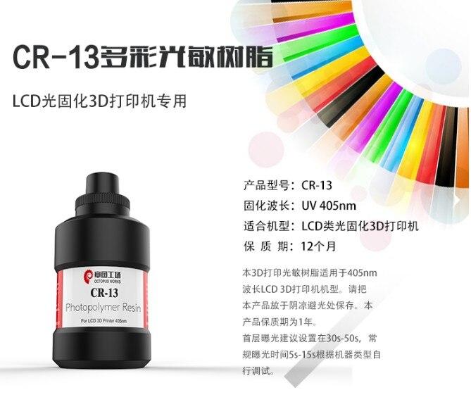 Mouldx Lcd 3d Printer Offline Versi Lcd Fotosensitif Resin 2 K Hd Panduan Ganda 3d Printer Photosensitive Resinlcd 3d Printer Aliexpress