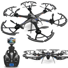 YiZhan new large Six axis professiona rc drone i7h Drone hold high wifi fpv with hd camera 5mp camera up to 200M VS W609-8 DRONE