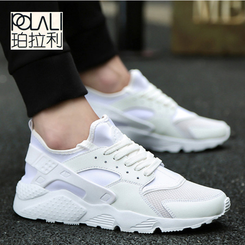 3c0e400b66d48 Detail Feedback Questions about Shoes Women Sneakers Presto Spring Basket  Femme Chaussure Lover s Shoes Trainers Shoes Krasovki Tenis Feminino  Zapatillas ...