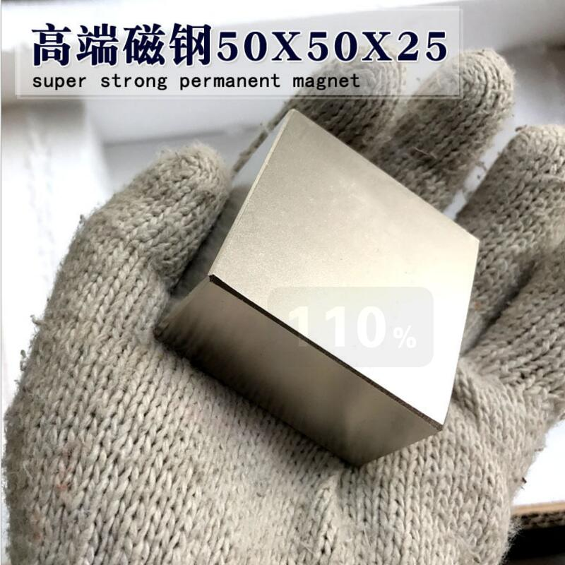 1pcs Block 50x50x25mm  Super Strong Rare Earth magnets Neodymium Magnet High Quality high quality 20 pcs rare earth neodymium magnets for diy 8mm x 1mm high quality