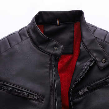 BOLUBAO Fashion Brand Men Leather Jacket Mens Plus Velvet Thick Warm Leather Jackets Men Motorcycle PU Leather Jackets
