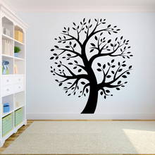 Tree Wall Decal Sticker Bedroom tree of life roots big  wall sticker kid room A7-010