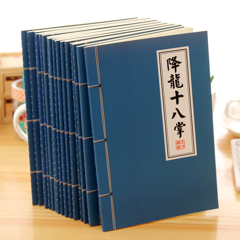 12pc/lot Originality martial arts Student notebook / car line A5 diary writing pad/fashion stitching book / notebook writing