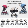 Baby Cart Can Sit In A Light Folding Bi-directional Shock Baby Bb High Landscape 0-3 Year Old Baby Carriage. 3