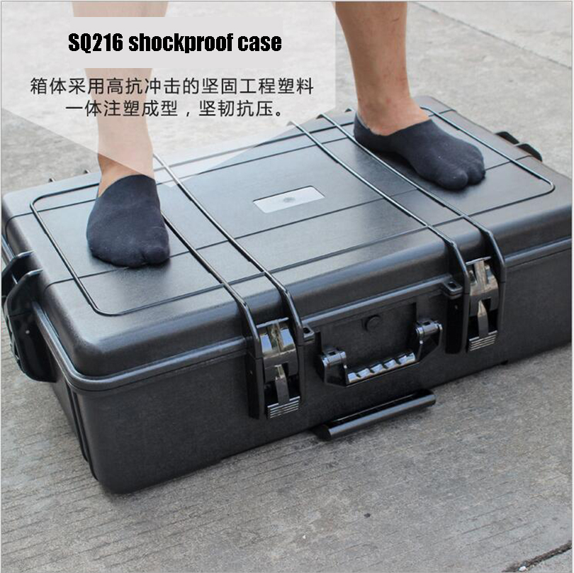 Big Size 820*560*250mm SQ216 Plastic Shockproof Safety Box With Rod