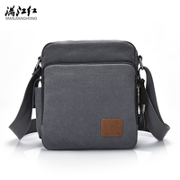 Manjianghong New Fashion Vintage Men Bag Thicken Cotton Canvas Bag Business Casual Crossbody Bag Big Capacity Bag 1092 s