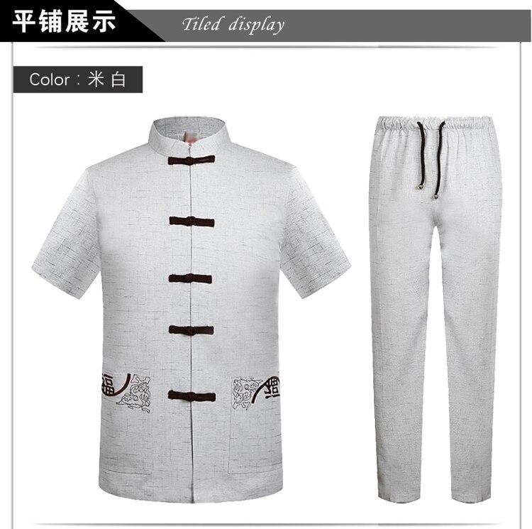 WAEOLSA Oriental Men Linen 2PCS Pant Suits Summer Man Beige Gray Tunic Shirt And Pant Set Male Embroidery Ensemble Homme Tangzhuang Set (4)