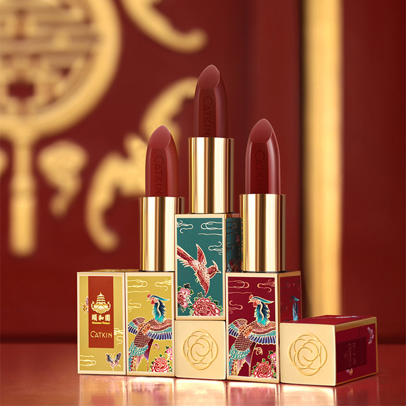 CATKIN 3 Colors Lipstick 3.6g Waterproof Moist Semi Matte Smooth Soft Texture Protects Lip SkinLipstick   -