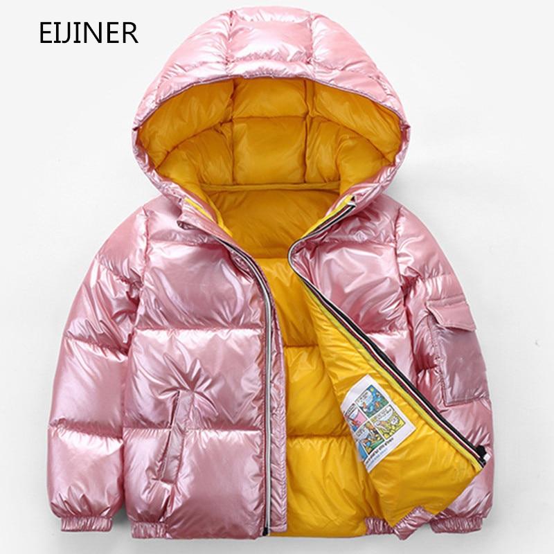 97eddf3980b5 White Duck Down Children Winter Coat 2018 Silver Pink Boy Down Coat ...