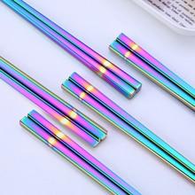 XYKIT Rainbow Chopsticks 304 Food Grade Stainless Steel Square Chinese Colorful Hashi Chop Sticks Anti Scald Reusable Sticks