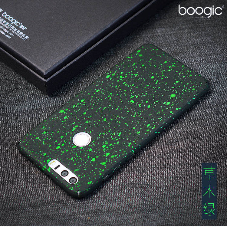 sale retailer 6a55a 246d3 US $2.69 46% OFF|Huawei Honor 8 Case New Hard Back Cover Full Protection  For Huawei Honor 8 Cases Mobile phone Accessories-in Half-wrapped Case from  ...