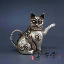 TOP collection # Home OFFICE Decor art -old Vintage CHINA silver CAT sculpture ART silver plating small WINE tea pot