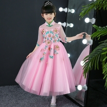 2018 New Luxury Baby Girls Embroidery Flowers Lace Birthday Wedding Party Pink Dress Children Kids Ball Gown Pageant Mesh Dress
