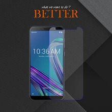 Tempered Glass For Asus Zenfone Max pro m1 M2 Screen Protector zb602kl ZB601KL ZB631KL ZB630KL ZB633KL ZB632KL ZB556KL Film цены