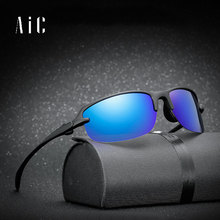 2018 Men's Driving Sunglasses Polarized Sun Glasses Car UV40