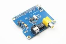 Raspberry Pi HIFI DiGi Digital Sound Card I2S SPDIF expansion board Digital Chip for Raspberry Pi 2/B+/A+ support Raspberry pi 3