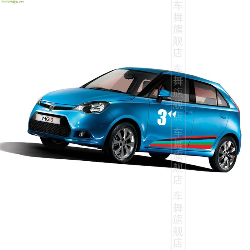 Classic A Limited Edition Of The British Style For MG Mg MG - Car decals designnew design full car body stickers for ford focus golf mg