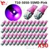 50x Pink Purple T10 158 194 168 921 W5W 5050 5 SMD LED Car Light Bulb
