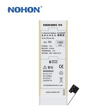 NOHON 100 Original Battery For Apple iPhone 5 5G 1590mAh High Quality Brand Free Repair Machine