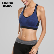 Charmleaks Women High Impact Sports Bra Solid Color Yoga Gym Cross Backless Underwear Fitness Breathable Push Up Sport Top