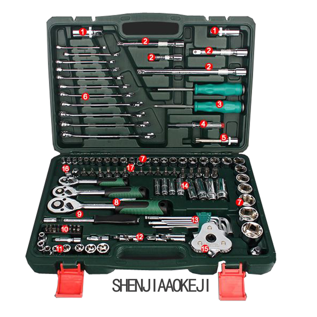 121 pieces Ratchet wrench set flexible ratchet wrench combination car repair tool Special package Automotive hardware toolbox