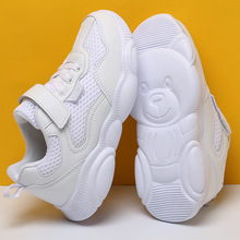Spring and summer new color student shoes boys and girls white shoes mesh bear shoes school fashion children's sports shoes fall 2019 new breathable casual shoes boys and girls color matching sports shoes children flyknit socks and shoes double color
