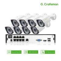 8ch 5MP POE 키트 H.265 시스템 CCTV 보안 업 to16ch NVR 야외 방수 IP 카메라 감시 알람 비디오 P2P G. 장인
