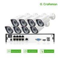 8ch 5MP POE Kit H.265 sistema CCTV seguridad Up to16ch NVR exterior impermeable cámara IP alarma vídeo P2P G ¡! artesano