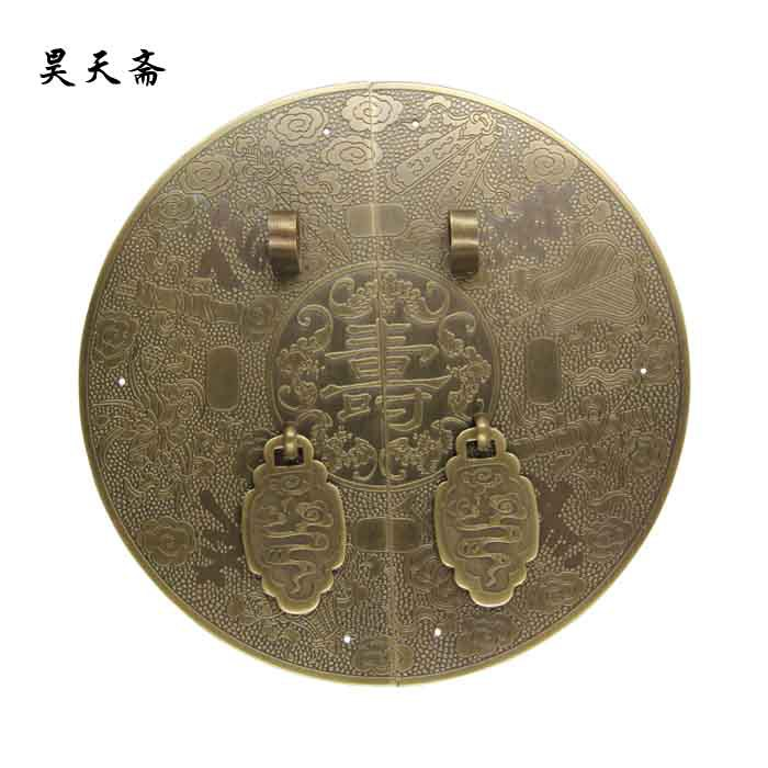 [Haotian vegetarian] Chinese furniture of Ming and Qing antique copper pieces HTB-298 copper door handle locking plate 18cm [haotian vegetarian] ming and qing furniture antique copper fittings copper handle htb 009 18cm
