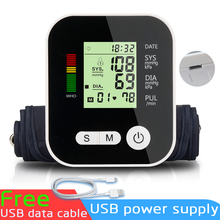 뜨거운 가정 건강 관리 디지털 Lcd 상완 혈압 모니터 심장 박동 측정기 기계 Tonometer 자동 측정