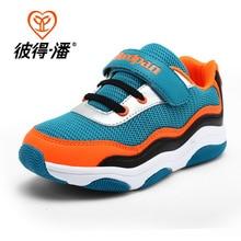 Children Running Shoes Sport Mesh Breathable Kids Sneakers Boys Girls Shop Online