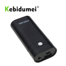 Kebidumei Mini 18650 Battery Charger Power Bank 2 In 1 DIY Flashlight Box Shell Case Kit For Xiaomi Iphone Smart Phone Charging(China)