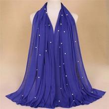 Один шт Yiwu плоской подошве; Цвет однотонный шарф, женский, хиджаб трикотажная шаль с жемчугом