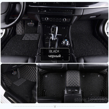 Custom car fußmatten für Infiniti EX25 QX50 FX35 QX70 M35/M37/M56 G25 JX35 M25 QX56 QX60 QX70 M25L auto zubehör auto styling