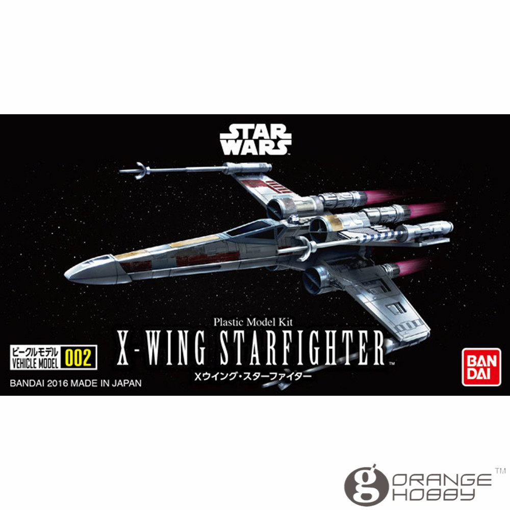 OHS Bandai Star War Vehicle Model 002 X-wing Starfighter Assembly plastic Model Kits oh