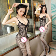 Sex Babydoll Chemise Lingerie Sexy Hot Erotic Costumes Open Crotch Sexy Underwear Plus Size Lingerie Sexy Sleepwear(China)
