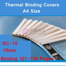 [ReadStar]10PCS/LOT SC-15 thermal binding covers A4 Glue binding cover 15mm (100-130 pages) thermal binding machine cover