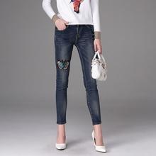 Latest fashion wholesale autumn female Embroidery Skinny Woman Jeans