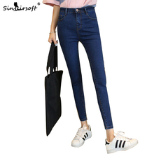 Plus Size High Waist Stretch Pencil Skinny Jeans Woman Full Length Denim Pants Casual Washing Trousers For Women Blue Gray Black