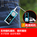 MP3 MP4 mini player has a screen fashion sports running student music player speakers