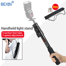 BEXIN flash accessories 102cm portable handheld bracket 1/4 screw interface photography light stand photo support rod